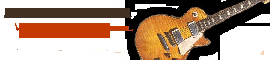 Drew Berlin's Vintage Guitars